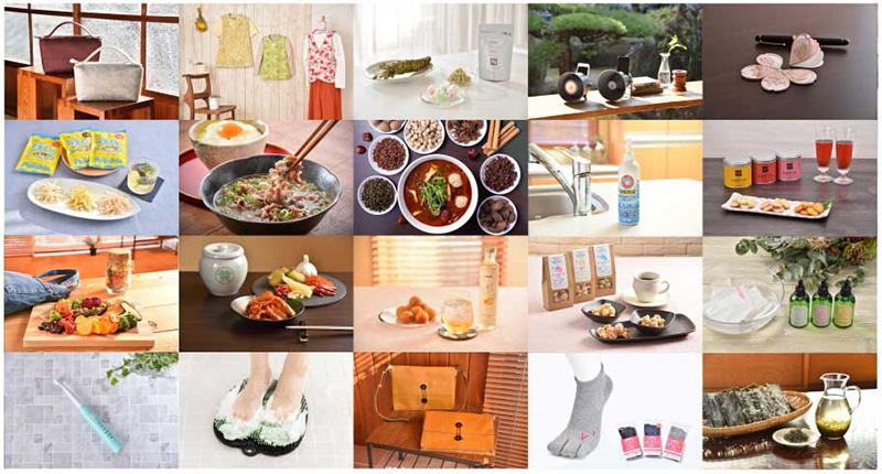 大阪商品計画で生まれた商品