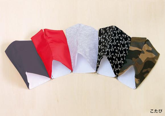 くるたび・こたび(ゑびす足袋本舗)- おしゃれなだけじゃない<br /> 斬新なアイデアのデザイン足袋