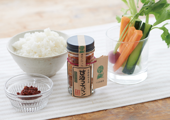自然栽培玄米 甘酒コチュジャン(小太朗農園)- 自然栽培で作る エゴマ入り甘酒コチュジャン