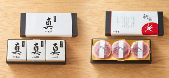 真 makoto ・緋槻 AKATUKI(株式会社味源グループ)- 出汁の味がしっかりと香る鯛茶漬け<br /> ワイン風味の大人な味のトマトジュレ