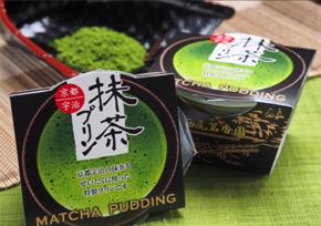 抹茶プリン(西尾茗香園茶舗)