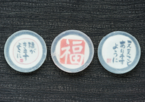 3D message Soap 趣-SHU-(ONE Japan)