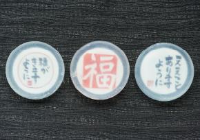 3D message Soap 趣-SHU-(ONE Japan)
