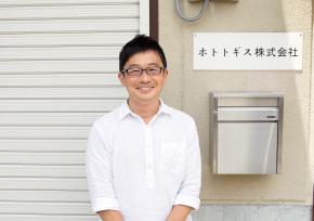 Sodateru Fukin(ホトトギス株式会社)