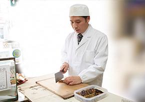 大砂菓 茄子菓(御菓子司 亀屋茂廣)