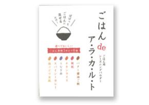 ごはんdeア・ラ・カ・ル・ト(株式会社丸福)