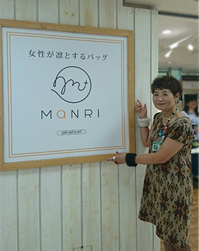LION(manri)- 阪神百貨店出店期間中は、多数お越しいただき誠にありがとうございます!