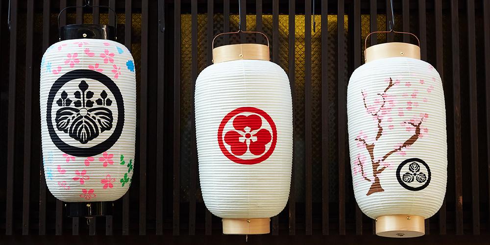 家紋挑燈(秋村泰平堂)