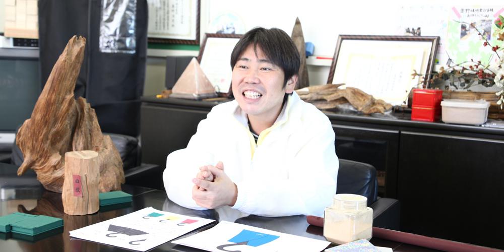 纏うお香JINKYU(株式会社奥野晴明堂)