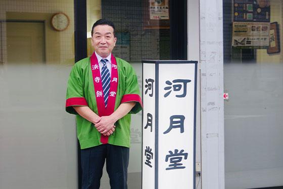 堺の名物店が挑戦する、 お餅の新たな可能性「カロリモチ」