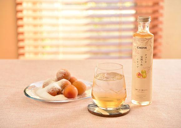 チョーヤ 完熟うめシロップ(チョーヤフーズ株式会社)- 完熟南高梅100%で造る桃のような香りと甘味