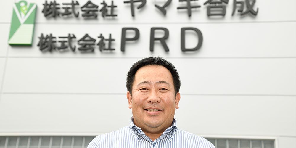 Wasaball(株式会社PRD)